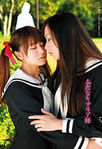 18ID-004 - Futanari Dirty School Girls