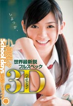 Watch 3D School Days - Nana Ogura - Sex at a School