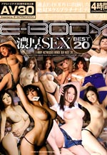 E-Body Passionate Sex Best 20