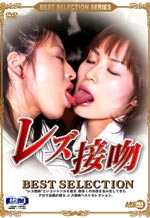 Asian Lesbian Kissing Best Selection