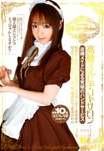 High Class Asian Maid Genuine Handjob Salon