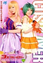 Cosplayer Frontier Japanese Costume Girls