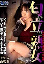 Taxi Driver And Asian MILF Sexual Affair