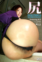 Hairy Female Ass Pure Evolution Fuck