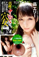 AKND-021 - Japanese Anal Hole Double Penetration