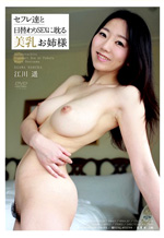 Asian Woman Indulge In Daily Sex