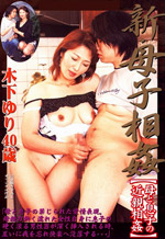 Japanese MILF Sex Hardcore Mature Lady