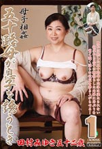 Sex with japanese mature