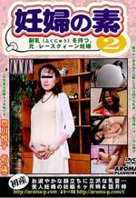 Tokyo Pregos Pregnant Asians Japanese Pregnant Porn