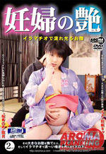 Pregnant Women Videos Japanese Pregnant Ladies Porn