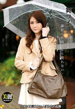 Asian Wife Member of Celebrity AV Club