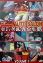 2006 Auto Salon 1 ASGD-01