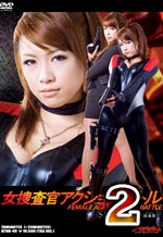 Female Agent Action Wild Sex Battle 2