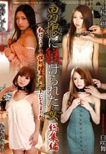 ATKD-176 - The Phallic Discipline Wife Training Collection