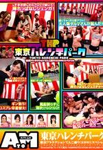 Tokyo Shamelessness Park Lewd Gameshow