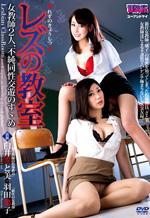 Lesbian Classmates Passionate Lovemaking