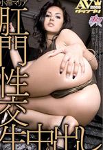 Asian Anal Sex Maria Ozawa