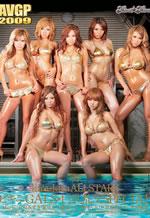 Kira Kira All Stars Bikini Gals Special