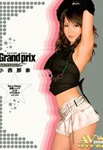Grand Prix - Sexy Dance