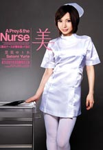 Beautiful Female Nurse Lustful Look