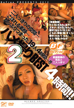 Amateur Asian Girls Pick Up Selection 2