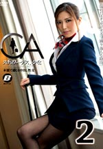 Stewardess, Yuna Cream Pie Fucking 2