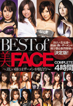 Best Of Beauty Face Splashed With Semen