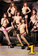 Perfect Sexholic Ladies Party Part 1