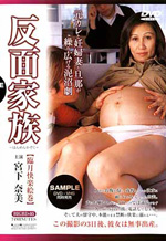 Asian Pregnant Women Sex Videos Japanese Pregnant Ladies Porn Movies