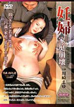Pregnant Women Sex Videos Japanese Pregnant Sex