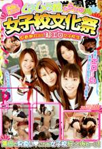 Asian Girls' School Cultural Festival