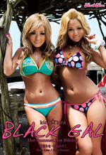 Kira Kira Black Gal Hot Summer Hot Bikini