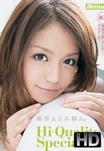 High-Definition movie with Fujii Shelley