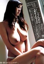 Milk Fetish Ryoujoku Tachibana Yui