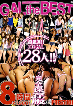 Best Gals Collection Hardcore Asian Sluts