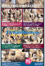 Dream Shower 52