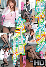 Office Ladies Getting Fucked