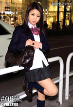 School Uniform Girls Lewd Club At Shibuya