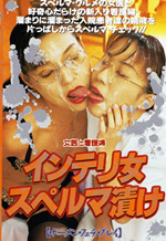 Classic Bukkake Vintage Porn Asian Cum facials and Huge Cumshots