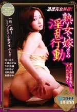 CCXS-030 - The Best of Milf 29