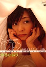 CHAN-001 - Sweet Nude Model Softcore Princess - FULL DVD
