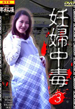 Pregnant Asians Porn Asian Pregnant AVI