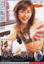 Asian Cum Facials Japanese Porn Videos