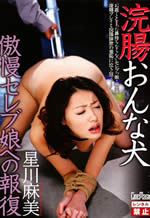 CMC-035 - Japanese Bondage Candle Was Torture