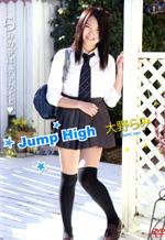 Petite Gal Softcore Japanese Idol