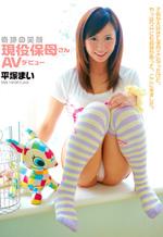 Smile Active Hobo's AV Miracle Debut