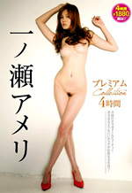 Ameri Ichinose AV Premium Collection