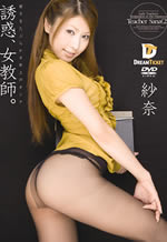 Asian Blowjobs Seduction Female Japanese Teacher