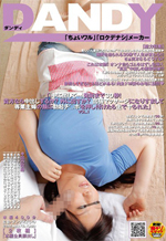 DANDY-248 - Pretending as Home Visiting Massage Vol 1