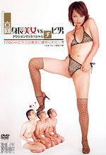 Japanese Femdom Asian Female Domination Asian Lady Humiliation Dominatrix